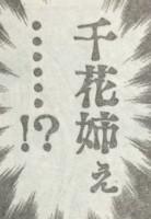 『かぐや様は告らせたい』第29話感想3