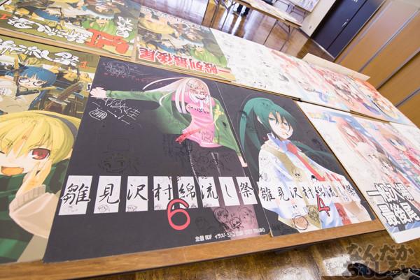KeyやLeaf、マリみてなど懐かしさ満載の同人誌即売会『TOSANBO FINAL!』開催!都産貿浜松町館を締めくくる貴重なイベントに参加してきました!(90枚以上)_0153