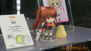 AnimeContentsExpo2013-1002