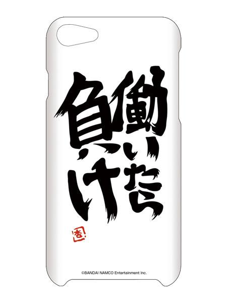 杏のiPhoneカバー/7用s