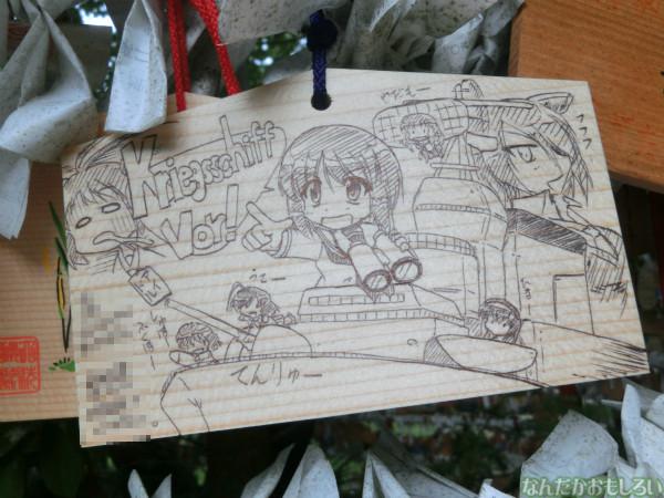 ガールズ&パンツァー 大洗磯前神社の板絵馬 - 3962