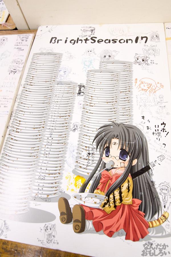 KeyやLeaf、マリみてなど懐かしさ満載の同人誌即売会『TOSANBO FINAL!』開催!都産貿浜松町館を締めくくる貴重なイベントに参加してきました!(90枚以上)_0108