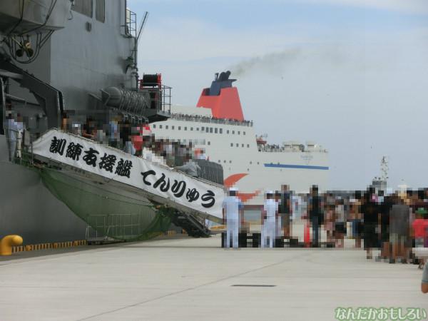 大洗 海開きカーニバル 訓練支援艦「てんりゅう」乗船 - 3748