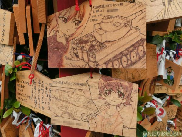 ガールズ&パンツァー 大洗磯前神社の板絵馬 - 3920