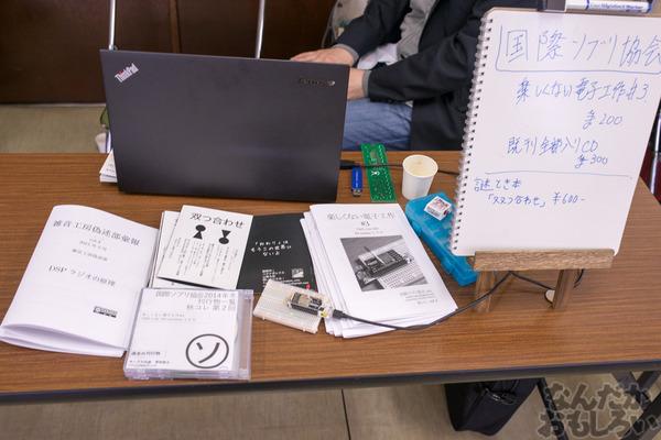 秋葉原のみがテーマの同人イベント『第2回秋コレ』フォトレポート_6337