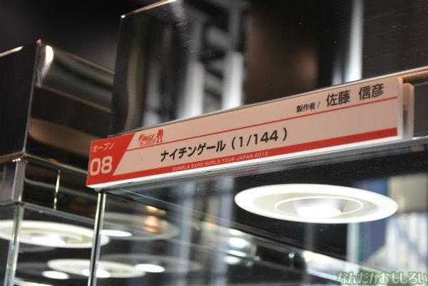 『ガンプラエキスポ2013』ガンプラビルダーズワールドカップ2013日本代表ファイナリスト作品フォトレポート_0657