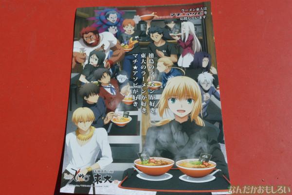 『マチアソビ vol.11』「Fate/Zero」が徳島ラーメン東大とコラボ!_0610