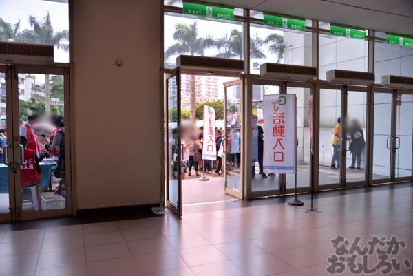 『博麗神社例大祭 in 台湾』フォトレポートまとめ_3447