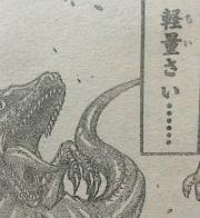 『刃牙道』第102話感想ッッ(ネタバレあり)3