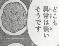 『はじめの一歩』1166話感想(ネタバレあり)1