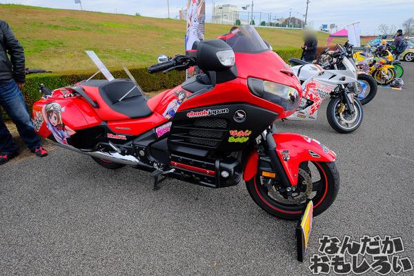 DSCF9300