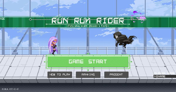 runrun_top