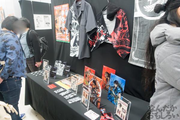 生原稿な模造刀、グッズ販売も「ドリフターズ原画展」秋葉原で開催!02560