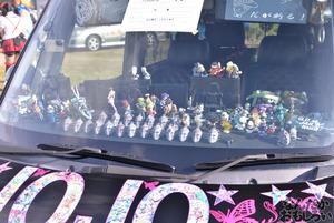 第8回館林痛車ミーティング 痛車 写真 画像_2462