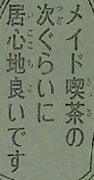 暗殺教室 第79話感想 !??