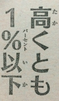 『暗殺教室』第153話感想3(ネタバレあり)