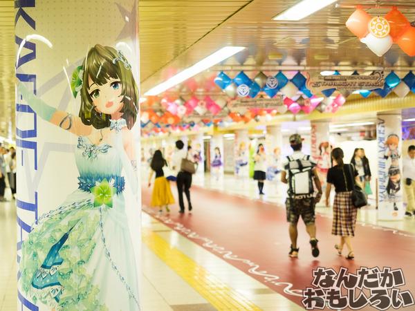 『デレステ』シンデレラガールズが新宿駅地下道をジャック!圧倒的豪華なデレステ広告をフォトレポート!0995