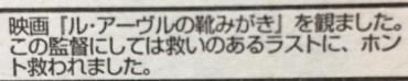 『彼岸島 48日後…』第63話感想(ネタバレあり)9
