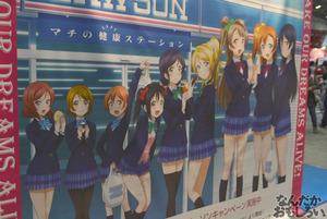 『AnimeJapan 2014(アニメジャパン)』フォトレポートまとめ(330枚以上)_0301