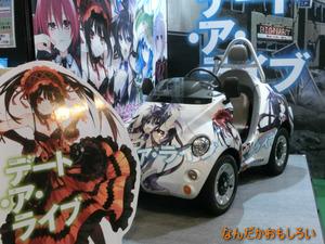 AnimeContentsExpo2013-1227