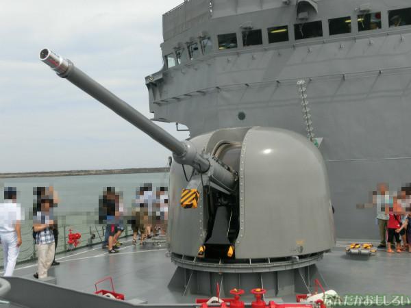 大洗 海開きカーニバル 訓練支援艦「てんりゅう」乗船 - 3796