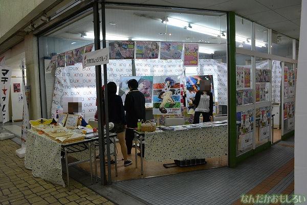 『マチアソビ vol.11』ポッポ街商店街の様子_0529