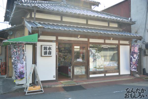 """静岡で有名な""""萌え酒""""を販売する酒屋『鈴木酒店』へ遊びに行ってきた_0203"""