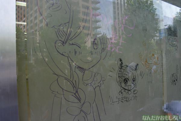 小学館ビルの「豪華すぎる落書き」_0043