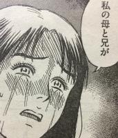『彼岸島 48日後…』第67話感想(ネタバレあり)1