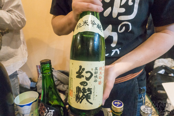 酒っと 二軒目 写真画像_01725