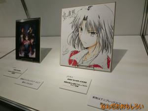 AnimeContentsExpo2013-1210