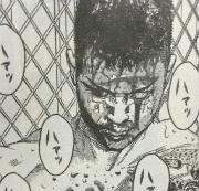 『喧嘩稼業』第46話感想4