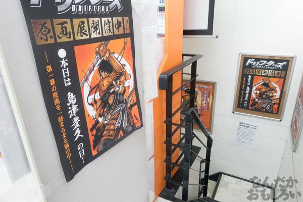 生原稿な模造刀、グッズ販売も「ドリフターズ原画展」秋葉原で開催!02543