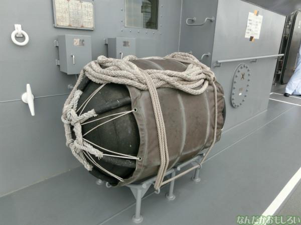 大洗 海開きカーニバル 訓練支援艦「てんりゅう」乗船 - 3819
