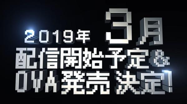 20180929_093037