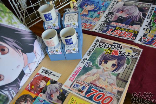 """静岡で有名な""""萌え酒""""を販売する酒屋『鈴木酒店』へ遊びに行ってきた_0181"""