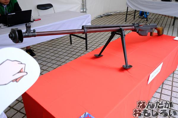 横須賀の大規模サブカルイベント『ヨコカル祭』レポート2152