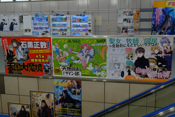 コミケ94、3日前の東京ビッグサイト周辺レポート-45
