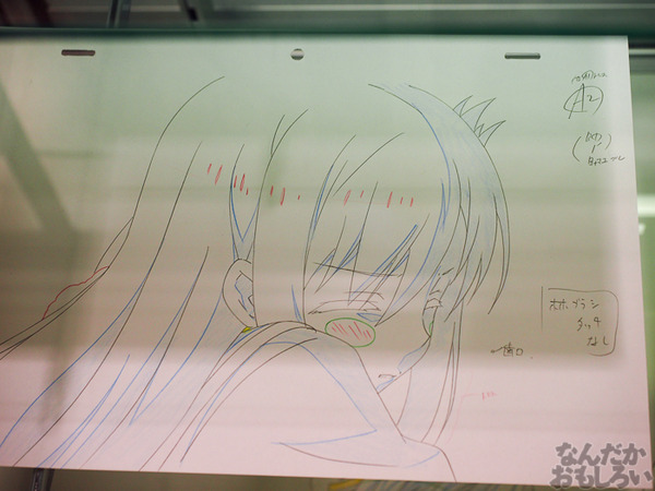 TVアニメ『がっこうぐらし!』展が秋葉原で開催 笑顔・絶望顔など貴重な生原画、缶詰、サイン入りシャベルなどたくさん展示!0063