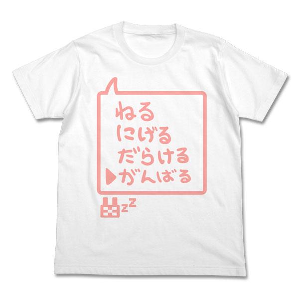 双葉杏のレッスン着Tシャツs