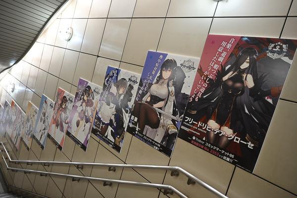 コミケ96東京ビッグサイト事前調査057