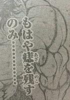 『刃牙道』第102話感想ッッ(ネタバレあり)2