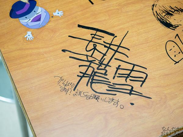 """『第3回アニ玉祭』ここさけ&あの花!スタッフサイン入り机など充実したブース074"""""""