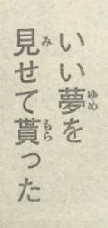 『はじめの一歩』第1209話感想(ネタバレあり)2