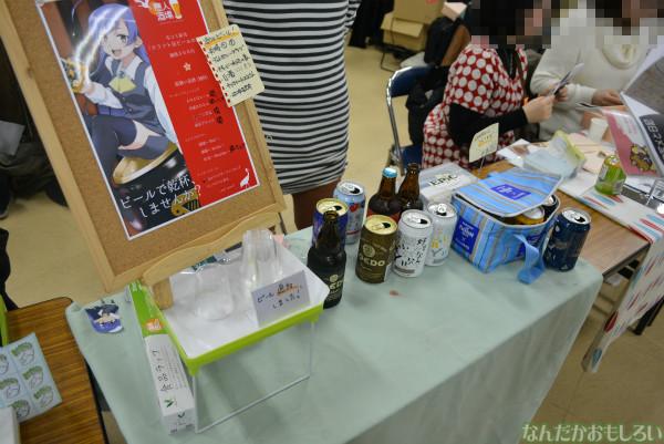 飲食総合オンリーイベント『グルメコミックコンベンション3』フォトレポート(80枚以上)_0477