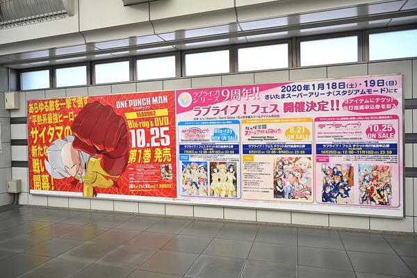 コミケ96東京ビッグサイト事前調査073