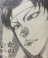 『刃牙道(バキどう)』第68話感想1