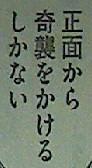 彼岸島 最後の47日間 第136話感想 !?