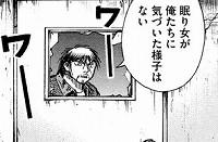 『彼岸島 48日後…』第174話(ネタバレあり)_222110