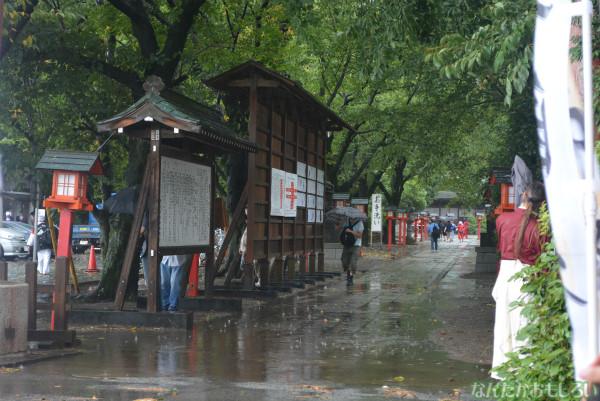 『鷲宮 土師祭2013』ゲリラ雷雨の様子_0663